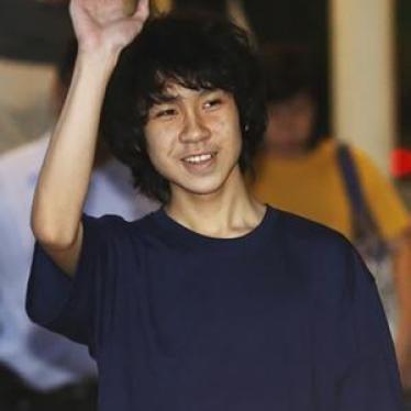 新加坡:应无罪释放16岁博客作家
