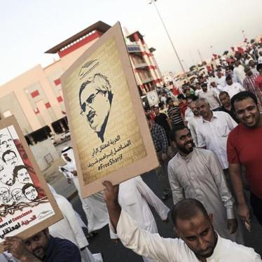 Bahrain: Release Rights Activists