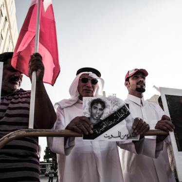 Bahrain: Detainees Tortured, Abused