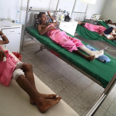 イエメン:クラスター爆弾で数十人の死傷者