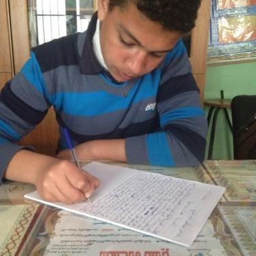 Dispatches: Dreading School in Gaza