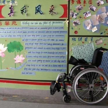 评论:中国学校建设不符平等全纳原则