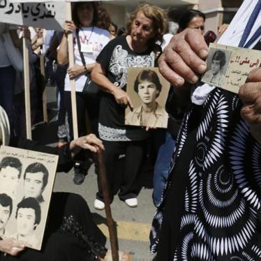 Liban : Il faut mettre en place une Commission nationale d'enquête sur les disparitions forcées