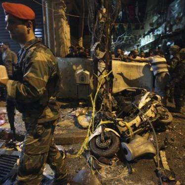 Lebanon: Deadly Attack Kills Dozens