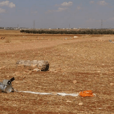 Syria: New Russian-Made Cluster Munition Reported