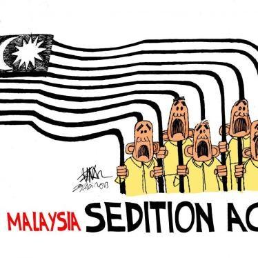 马来西亚:停止将批评言论视同犯罪