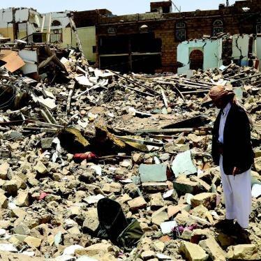 مجلس حقوق الإنسان التابع للأمم المتحدة: رسالة مشتركة لمنظمات غير حكومية بشأن قرار حول اليمن