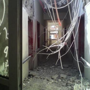 اليمن: الحوثيون يعرضون مدرسة مكفوفين للخطر
