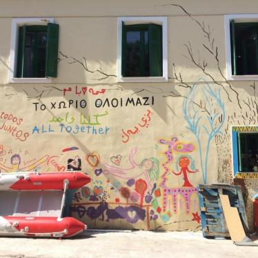 Mural painting welcoming asylum seekers and migrants at PIKPA, a volunteer-run camp on Lesbos island, Greece. Since 2012 thousands of people fleeing war and persecution who have reached the island have found shelter at PIKPA.
