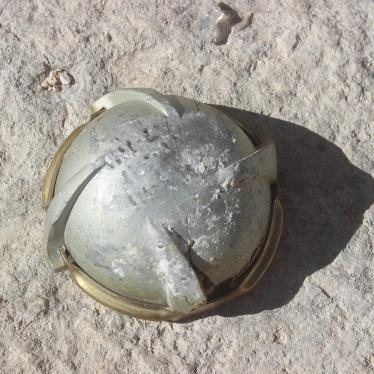 Cluster Munitions Harm in Syria on Anniversary of the Ban