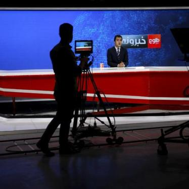 Dispatches: Afghanistan Journalists' Worsening Reporting Perils
