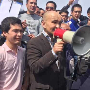 Центральная Азия: Приоритетом должно стать улучшение ситуации с правами человека