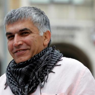 Bahrain: 5 More Years for Jailed Activist