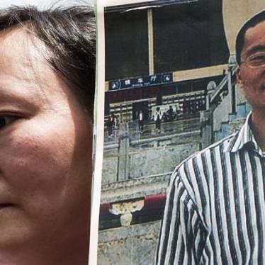 中国打压人权,家属也不放过