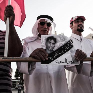 Bahrain: Torture Allegations Expose Sham Reforms