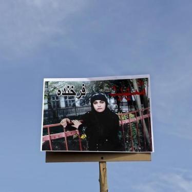 Dispatches: Afghanistan's Legal System Fails Farkhunda, Again