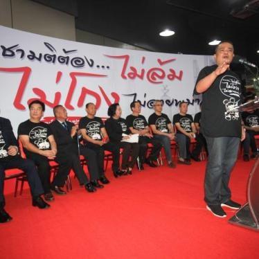 泰国:军政府禁止监督公投