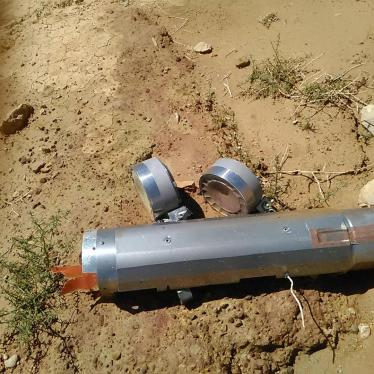Dispatches: How to Stop US Production of Banned Cluster Munitions