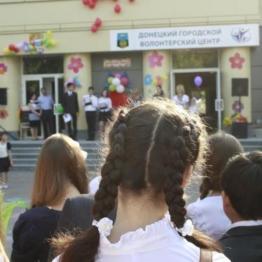 Украина: Обстрелы школ, использование школ в военных целях