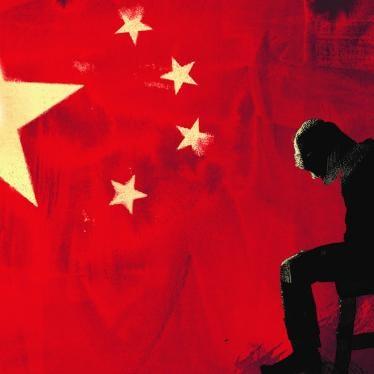 Chine : Le système de détention secrète entache la lutte anticorruption