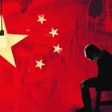 Sustaining attention to human rights violations in China