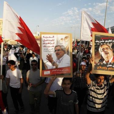 Bahrain: Release Ebrahim Sharif