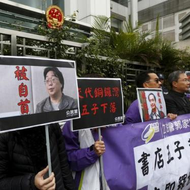 China: Release Abducted Swedish Bookseller