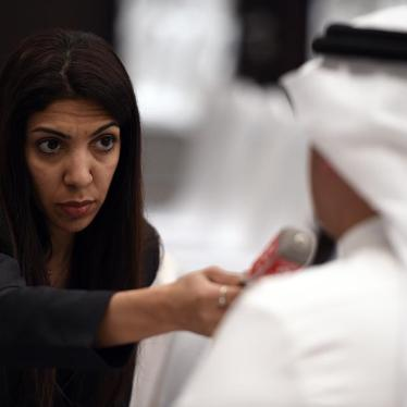 Bahrain: Journalist Faces Prosecution, Travel Ban