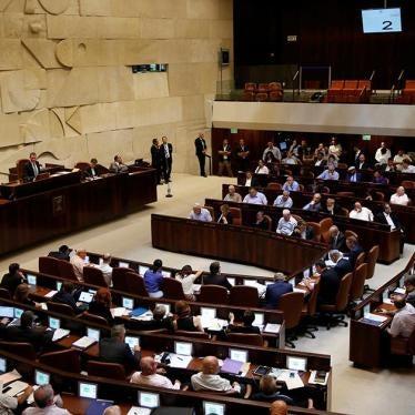 ישראל: חוק חדש נועד לפגוע בארגונים לזכויות האדם