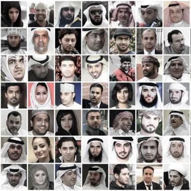 Arab Gulf States: Attempts to Silence 140 Characters