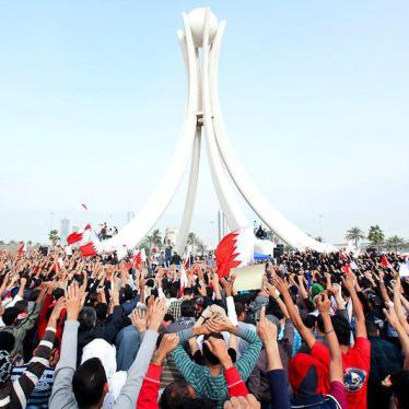 Bahrain should not disregard substantive UPR recommendations
