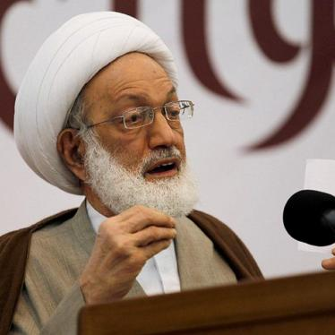 Bahrain: Senior Cleric Faces Deportation