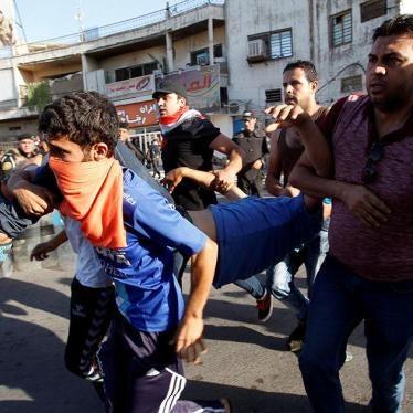 العراق: مقتل 4 أشخاص أثناء التصدي لمظاهرات