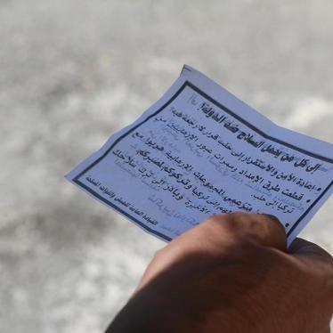 سوريا/روسيا: الممرات الآمنة لا تعفي من واجب تجنب الخسائر المدنية