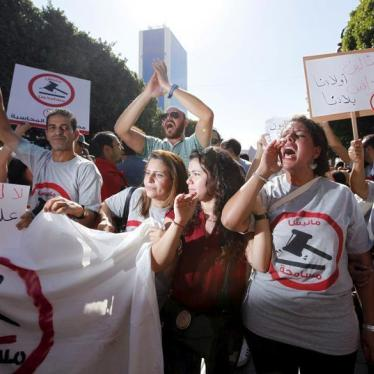 Tunisia: Amnesty Bill Would Set Back Transition