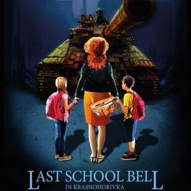 Nederland: actie nodig voor veilige scholen