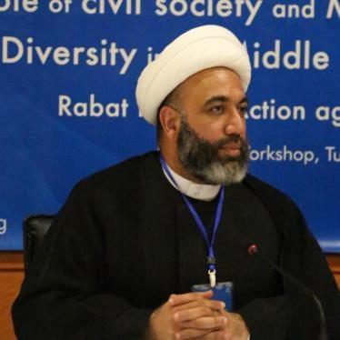 حكومة البحرين تستهدف رجال دين شيعة