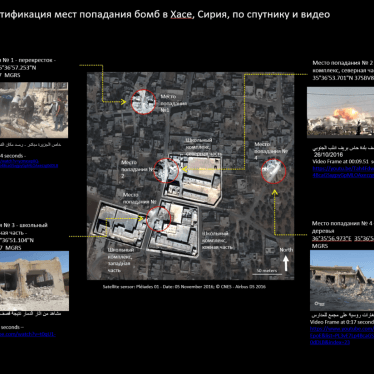Россия/Сирия: Спутниковые снимки и видеоматериалы подтверждают бомбежку школы в Идлибе