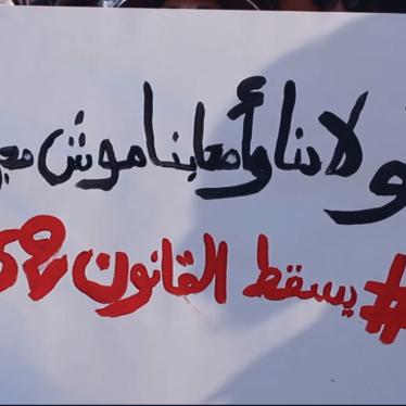 انتشار الانتهاكات بسبب قانون المخدرات في تونس