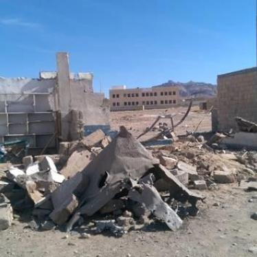 Yemen: Saudi-Led Coalition Airstrike Near School