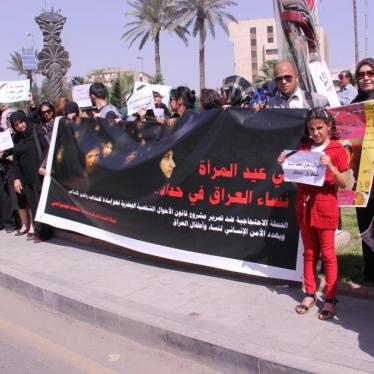 "Demonstrators in Baghdad call International Women's Day a ""day of mourning"" in protest of Iraq's new draft Jaafari Personal Status Law."
