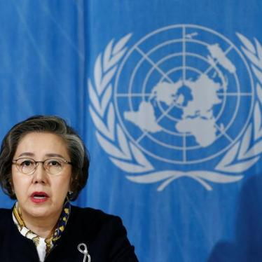 Burma: UN Takes Key Step for Justice