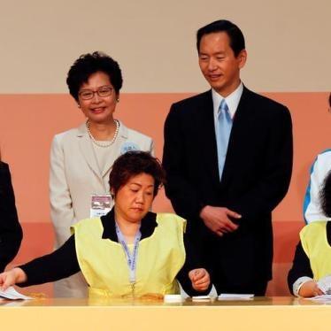 香港的假选举