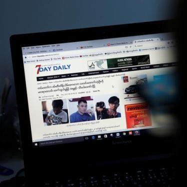 ビルマ:記者3人への起訴取り下げを