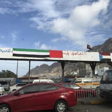 الولايات المتحدة تتجاهل التعذيب الذي يرتكبه حلفاؤها في اليمن