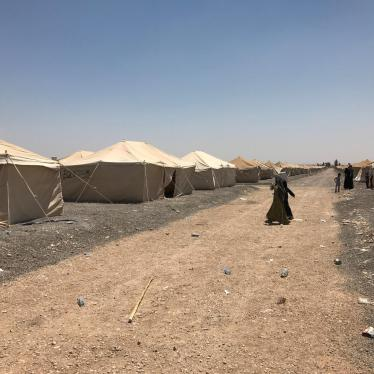 Iraq: Alleged ISIS Families Sent to 'Rehabilitation Camp'