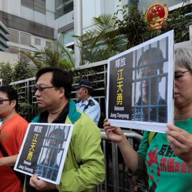 A Cynical Court 'Performance' in China
