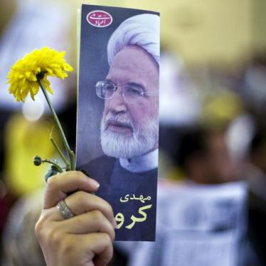 Iranian Opposition Figure Ends Hunger Strike
