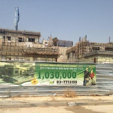 Israël / Palestine : Des banques israéliennes soutiennent les colonies