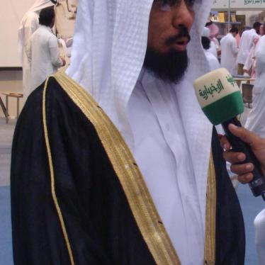 Saudi Arabia: Cleric Held 4 Months Without Charge